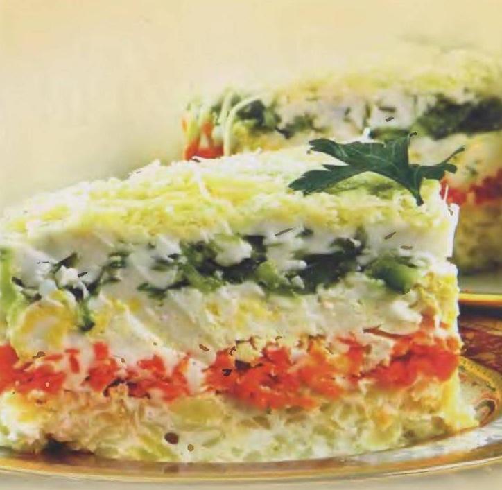 Красивые салаты праздничные салаты